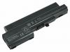 Аккумулятор для ноутбука Dell Vostro 1200