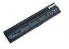 Аккумулятор для MSI P600, S6000, X620, BTY-M6B, BTY-M6C