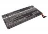 Аккумулятор для Asus Eee Pad MeMo EP71