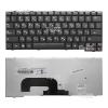 Клавиатура для ноутбука Lenovo IdeaPad S12