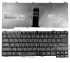 Клавиатура для ноутбука Lenovo IdeaPad Y330, Y430, U330