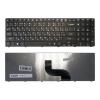 Клавиатура для ноутбука Acer Aspire, eMachines MP-09B23U4-6983