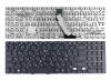 Клавиатура для ноутбука Acer Aspire  V5, M3, M5 серии