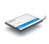 Аккумулятор для планшета HTC EVO View 4G, Flyer