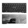 Клавиатура для ноутбука Acer 9J.N9482.E0R, MP-08B43SU-698, ZG5