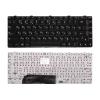 Клавиатура для ноутбука Lenovo IdeaPad U350