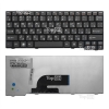 Клавиатура для ноутбука Lenovo 25-008441, MP-08F53SU-686, S11-RU