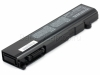 Аккумулятор Toshiba PA3356U-3BRS, PA3587U-1BRS, PA3588U-1BRS