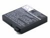 Аккумулятор 755-3S4000-S1P1, 755-4S4000-S1P1