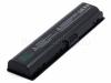 Аккумулятор HP Compaq HSTNN-DB42, HSTNN-Q21C, VE06