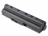 Аккумулятор для ноутбука SONY VAIO VGP-BPS20 7200 mah