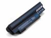 Усиленный аккумулятор UM09H31, UM09C31, UM09H36