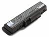 Усиленный аккумулятор LENOVO B450 L09M6Y21, L09S6Y21
