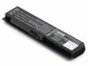 Аккумулятор для ноутбука Samsung NP300U1A, AA-PB0TC4M 6600mah