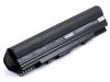 Усиленный аккумулятор ASUS eee PC 1201, a32-ul20