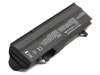 Усиленный аккумулятор для ноутбука ASUS EEE PC A32-1015,1215
