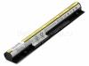 Аккумулятор Lenovo G40, G50, Z50, G400, G405, G500, G505, S410p