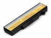 Аккумулятор Lenovo 121500047, 45N1043, L11L6Y01 (5200mAh)