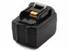 Усиленный аккумулятор Makita 194204-5, BL1830, BL1835, BL1845