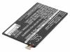 Аккумулятор для Samsung Galaxy Tab 3 8.0 SM-T311 (T4450E)