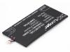 Аккумулятор для планшета Acer Iconia Tab A1-713, ZAW1975Q