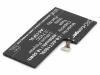 Аккумулятор для Acer Iconia Tab A1-810, A1-811