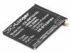 Аккумулятор для Samsung Galaxy Tab 4 7.0 (EB-BT230FBU)
