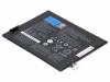 Аккумулятор для Lenovo IdeaTab A7600, S6000, L11C2P32