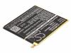 Аккумулятор для Samsung Galaxy Tab E 9.6 SM-T561N (EB-BT561ABE)