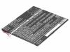 Аккумулятор для планшета Nextbook Flexx 10 (1ICP3/79/123 2S1P)