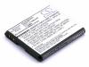 Аккумулятор для Huawei U8650, U8655, U8850 (HB5K1, HB5K1H)