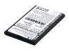 Аккумулятор для КПК Acer beTouch E110