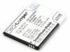 Аккумулятор для Lenovo A300, A590, A750, BL192