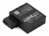 Аккумулятор для видеокамеры AEE Magicam S50, S51, S70 (DS-S50)