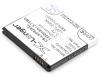 Аккумулятор для сотового телефона LG FL-53HN
