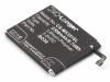 Аккумулятор для телефона Meizu MX3 (B030)