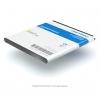 Аккумулятор для телефона Highscreen Omega Q (OMEGA Q)