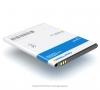 Аккумулятор для телефона Highscreen Zera S rev. A (Zera S)
