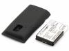 Усиленный аккумулятор для Sony Ericsson Xperia X10 (черный)