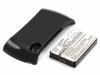 Усиленный аккумулятор для Sony Ericsson Xperia Play (черный)