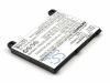 Аккумулятор для Amazon Kindle 2 Wi-Fi (S11S01B)