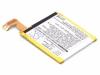 Аккумулятор для Amazon Kindle 4, 5, 6 (MC-265360)