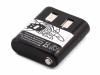 Аккумулятор для радиостанции Motorola HKNN4002B, KEBT-071-B