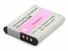 Аккумулятор для фото и видеокамер D-Li92, Li-50B, VW-VBX090