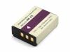 Аккумулятор для фото и видеокамеры NP-85, PA3985U-1BRS