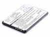 Аккумулятор для Alcatel CAB31L0000C1, CAB31L0000C2, CAB31Y0004C1