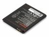 Аккумулятор для телефона Lenovo A1000, A2010, A2580 (BL253)